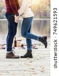 romantic love story. cropped... | Shutterstock . vector #749621593
