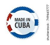 made in cuba label illustration | Shutterstock .eps vector #749665777