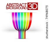 abstract 3d rainbow colorful... | Shutterstock .eps vector #74968075