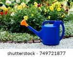 things for gardening | Shutterstock . vector #749721877