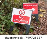 no smoking warning plastic sign ... | Shutterstock . vector #749725987