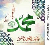 the prophet muhammad's birthday ... | Shutterstock .eps vector #749861233