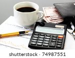 accounting. | Shutterstock . vector #74987551