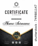 certificate template luxury and ... | Shutterstock .eps vector #749881147