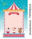 merry christmas template card... | Shutterstock .eps vector #749908213