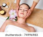 relaxing beautiful woman having ...   Shutterstock . vector #74996983
