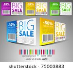 Color sale cards - stock vector