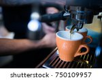 coffee world  cafeteria | Shutterstock . vector #750109957