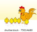 background with cock ... | Shutterstock .eps vector #75014680