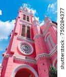 pink church in vietnam | Shutterstock . vector #750284377