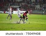 chonburi thailand   april 9  m... | Shutterstock . vector #75049408