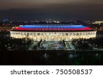 Small photo of November 4, 2017 Moscow, Russia. Luzhniki stadium in Moscow, where the matches of the 2018 FIFA World Cup will be held