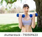 portrait of cheerful woman in... | Shutterstock . vector #750509623