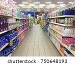 perlis malaysia   2nd november  ... | Shutterstock . vector #750648193