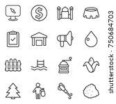 thin line icon set   monitor... | Shutterstock .eps vector #750684703