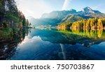 gorgeous autumn sunrise of... | Shutterstock . vector #750703867