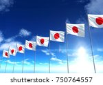 flag of japan under blue sky ... | Shutterstock . vector #750764557