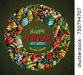 cartoon vector doodles new year ... | Shutterstock .eps vector #750794707