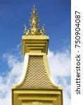 thai temple  wat rong khun ... | Shutterstock . vector #750904087