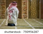 religious muslim man praying... | Shutterstock . vector #750956287