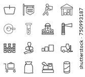 thin line icon set   basket ...   Shutterstock .eps vector #750993187