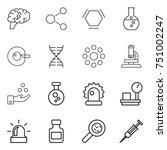 thin line icon set   brain ...   Shutterstock .eps vector #751002247