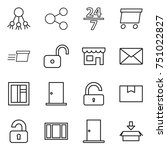 thin line icon set   share  24... | Shutterstock .eps vector #751022827