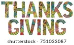 hand painted art design. hand... | Shutterstock .eps vector #751033087