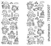 kindergarten school education...   Shutterstock .eps vector #751039207