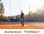 portrait of confident middle... | Shutterstock . vector #751046617