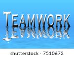an illustration of the word... | Shutterstock . vector #7510672