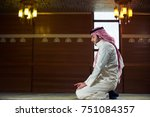 religious muslim man praying... | Shutterstock . vector #751084357