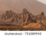 fantastic martian landscape.... | Shutterstock . vector #751089943