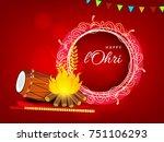 vector illustration of... | Shutterstock .eps vector #751106293