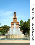 fountain on piazza castello at... | Shutterstock . vector #751114573