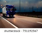 truck on the road  the vehicle... | Shutterstock . vector #751192567
