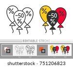 balloon linear icon. line... | Shutterstock .eps vector #751206823