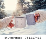 man and woman hands in knitting ... | Shutterstock . vector #751217413