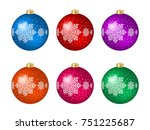 set of six multicolored... | Shutterstock .eps vector #751225687