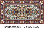 colorful oriental mosaic rug... | Shutterstock .eps vector #751276627