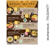 menu ramen noodle japanese food ... | Shutterstock .eps vector #751324477
