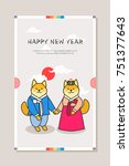 traditional korea new year... | Shutterstock .eps vector #751377643