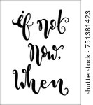 hand lettering if not now  when ... | Shutterstock .eps vector #751381423