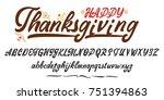 thanksgiving handwritten latin...   Shutterstock .eps vector #751394863