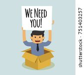 we need you  hiring poster | Shutterstock .eps vector #751403257