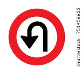 u turn road sign. icon great... | Shutterstock .eps vector #751456633