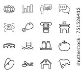 thin line icon set   team ... | Shutterstock .eps vector #751526413