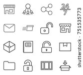thin line icon set   shop ... | Shutterstock .eps vector #751535773