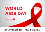 world aids day red ribbon web... | Shutterstock .eps vector #751548763