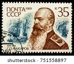 "Small photo of Moscow, Russia - November 09, 2017: A stamp printed in USSR (Russia), shows portrait of admiral Stepan Makarov (1849-1904), series ""Russian Admirals"", circa 1989"